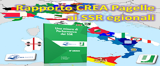 Performance Ssr, Crea batte quattro