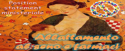 Allattamento al seno & farmaci