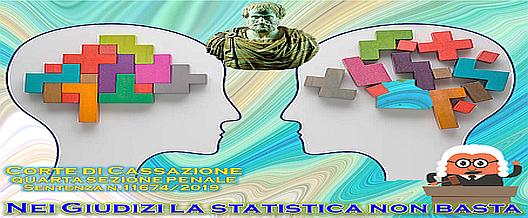 Nei Giudizi la statistica non basta