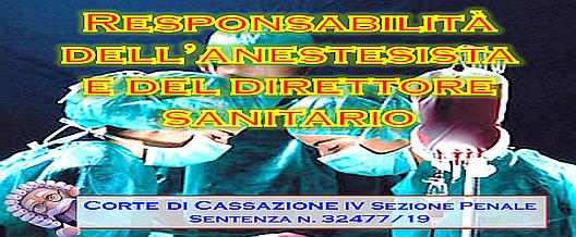 Responsabilità dell'anestesista e del direttore sanitario