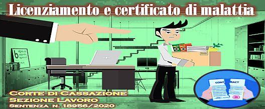Licenziamento e certificato di malattia