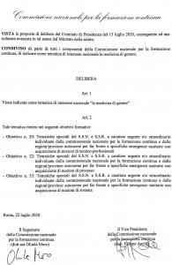 bxtestto (1)